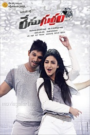 Race Gurram - movie with Brahmanandam.
