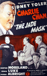 The Jade Mask is the best movie in Frank Reicher filmography.