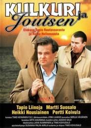 Kulkuri ja joutsen is the best movie in Heikki Nousiainen filmography.