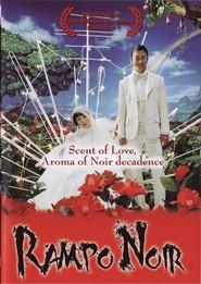 Ranpo jigoku is the best movie in Tadanobu Asano filmography.