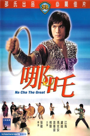 Na Zha is the best movie in Yunzhong Li filmography.