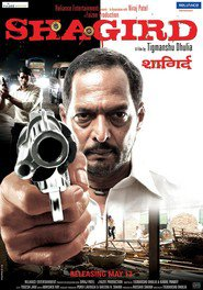 Shagird is the best movie in Nana Patekar filmography.