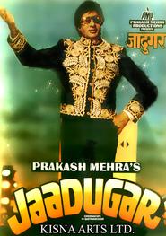 Jaadugar is the best movie in Jayapradha filmography.