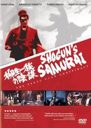 Yagyu ichizoku no inbo is the best movie in Yoshio Harada filmography.
