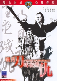 Ming yue dao xue ye jian chou is the best movie in Paul Chang filmography.