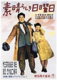 Subarashiki nichiyobi is the best movie in Ichiro Sugai filmography.