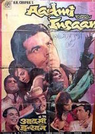 Aadmi Aur Insaan - movie with Anwar Hussain.