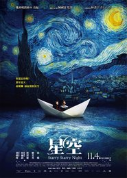 Xing kong is the best movie in Kenneth Tsang filmography.