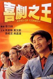 Hei kek ji wong - movie with Jackie Chan.