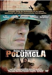 Polumgla is the best movie in Vitaly Kovalenko filmography.