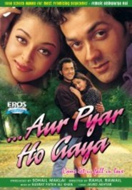 ...Aur Pyaar Ho Gaya is the best movie in Shammi Kapoor filmography.