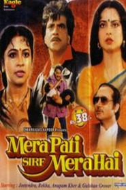 Mera Pati Sirf Mera Hai - movie with Jeetendra.