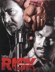 Risk is the best movie in Randeep Hooda filmography.