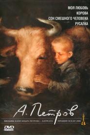 Korova is the best movie in Nikolai Gusarov filmography.