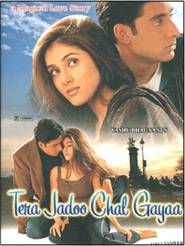 Tera Jadoo Chal Gayaa - movie with Farida Jalal.