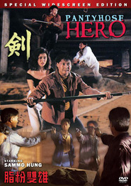 Zhi fen shuang xiong - movie with Sammo Hung.
