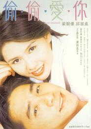 Tou tou ai ni - movie with Roy Chiao.