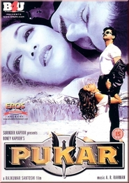 Pukar - movie with Rohini Hattangadi.