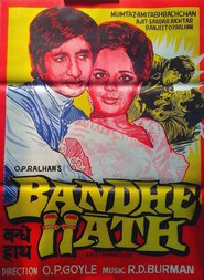 Bandhe Haath - movie with Ajit.