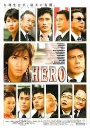 Hero is the best movie in Hiroshi Abe filmography.