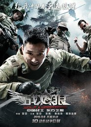 Wolf Warrior - movie with Jacky Wu.