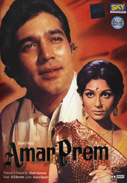 Amar Prem - movie with Bindu.