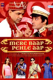 Mere Baap Pehle Aap is the best movie in Naseeruddin Shah filmography.