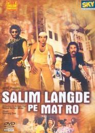 Mat is the best movie in Liubomiras Lauciavicius filmography.