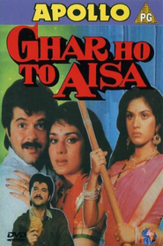 Ghar Ho To Aisa - movie with Bindu.