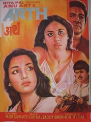 Arth is the best movie in Rohini Hattangadi filmography.