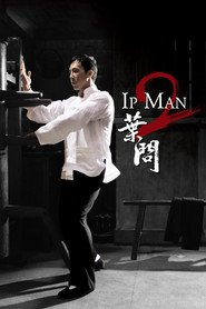 Yip Man 2 - movie with Sammo Hung.