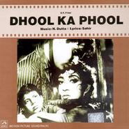 Dhool Ka Phool is the best movie in Mala Sinha filmography.