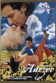 Aarzoo - movie with Madhuri Dixit.