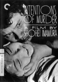 Akai satsui is the best movie in Yoshi Kato filmography.