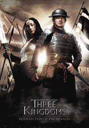 Three Kingdoms: Resurrection of the Dragon - movie with Sammo Hung.