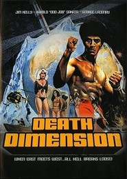 Death Dimension is the best movie in George Lazenby filmography.