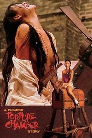 Mun ching sap daai huk ying is the best movie in Elvis Tsui filmography.