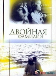 Dvoynaya familiya - movie with Oleg Shtefanko.