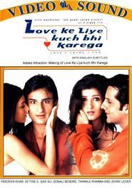Love Ke Liye Kuch Bhi Karega is the best movie in Sharat Saxena filmography.