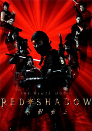 Red Shadow: Akakage is the best movie in Kei Tani filmography.