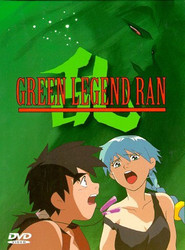 Green Legend Ran - movie with Paul Dobson.