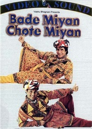 Bade Miyan Chote Miyan - movie with Madhuri Dixit.