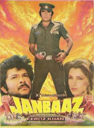 Janbaaz - movie with Shakti Kapoor.
