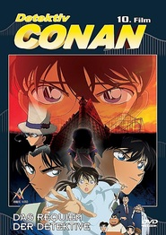 Meitantei Conan - movie with Shun Oguri.