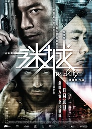 Bou Chau Mai Sing is the best movie in Liya Tong filmography.