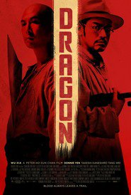 Wu xia is the best movie in Donnie Yen filmography.