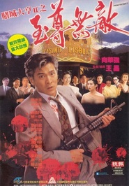 Do sing dai hang san goh chuen kei - movie with Alex Man.