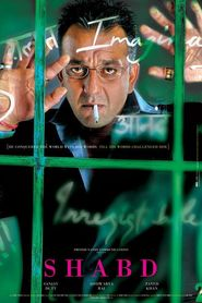 Shabd is the best movie in Sanjay Dutt filmography.