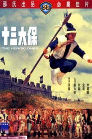 Shi san tai bao is the best movie in Chung Wang filmography.