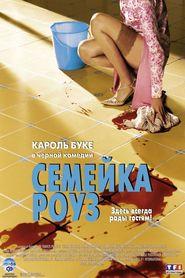 Bienvenue chez les Rozes is the best movie in Dominique Pinon filmography.